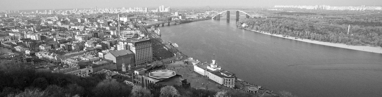 Киев, почтовая площадь с высоты